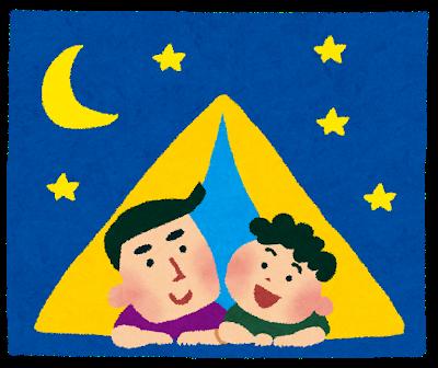 camp_oyako.png