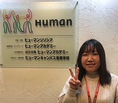 https://ha.athuman.com/manga/2021/04/27/images/sapporo_chiba.jpg