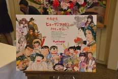 日本で一番おもしろい漫画を描きたい!【3月6日ヒューマンアカデミー卒業式】