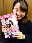 祝☆マンガ1年生が講談社「別冊フレンド」で受賞!