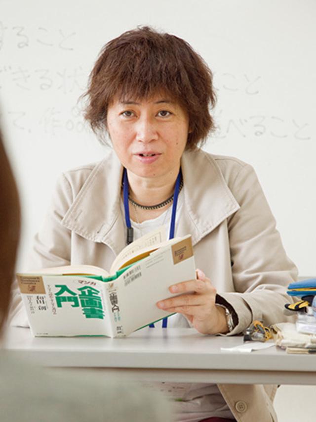 島袋 直子講師
