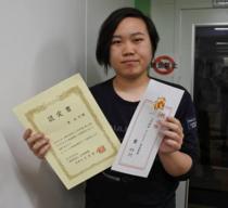 【合格】上月財団「クリエイター育成事業」に合格!