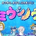 【札幌校】卒業生がデザインに携わっているゲーム紹介