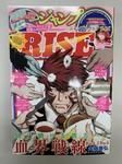 【雑誌掲載デビュー】ジャンプSQ RISE2020 WINTERにて在校生がデビューしました。