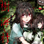 ~卒業生トピックス、来月公開される映画をコミカライズで連載中!~