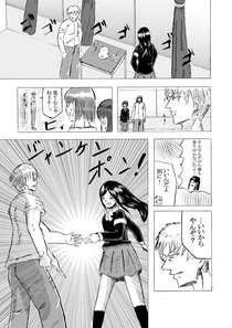 【学生インタビュー】マンガ合宿にて名刺2枚獲得!!