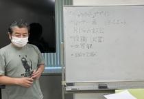 【名古屋校】プロマンガ家による体験授業開催!!