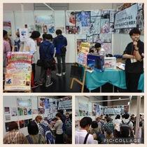 京都国際マンガ・アニメフェア2021(京まふ)× HUMAN出展記念!