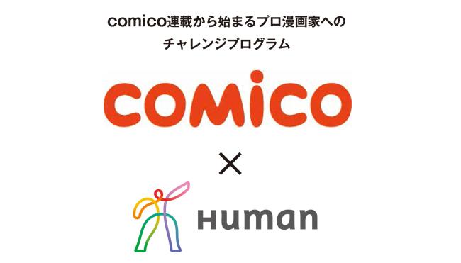 comico1.jpg