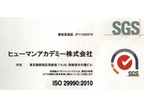 ISO02990