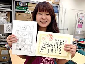 4コマ漫画がNHK番組で放映! / 穴沢理沙さん