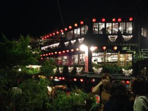 台湾1.png