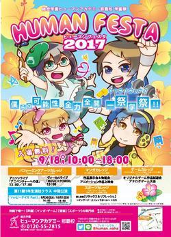 festa_poster.jpg