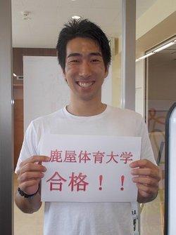 Nishimura.jpg