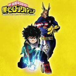 僕のヒーローアカデミアアニメブログ