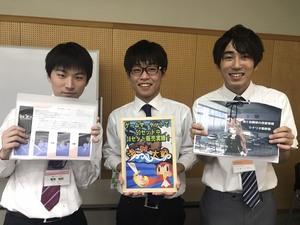ゲーム合宿①.JPG