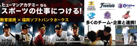 スポーツ☆.PNGのサムネイル画像