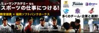 スポーツ☆.PNGのサムネイル画像のサムネイル画像