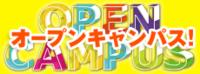 top_main_thum_ocfuyu.pngのサムネイル画像のサムネイル画像のサムネイル画像