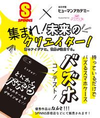 バズホ LP画像-thumb-640xauto-95757.jpg