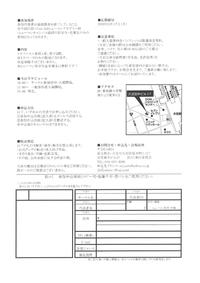 彩コミ_ブログ裏.jpg