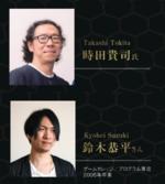 講師サムネ-thumb-150xauto-124824.png