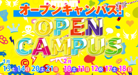OPEN CAMPUS.png
