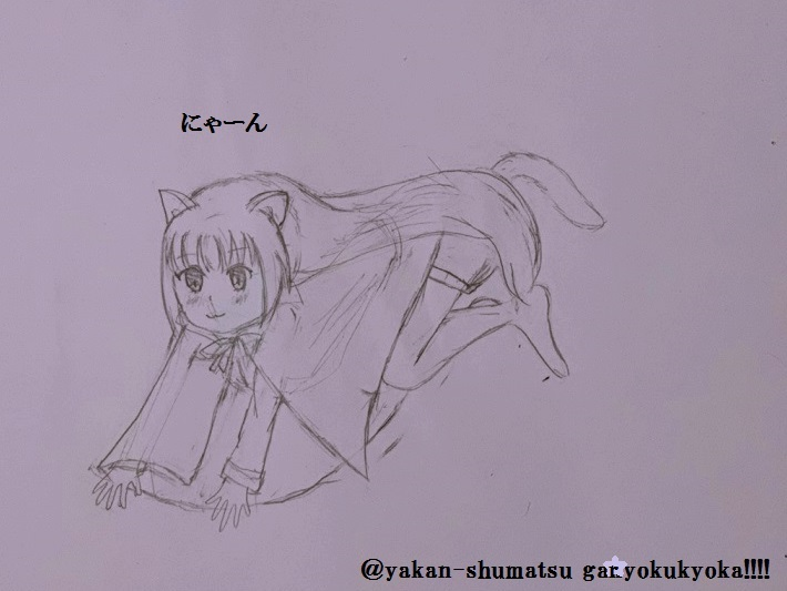 0809garyoku3A.JPG