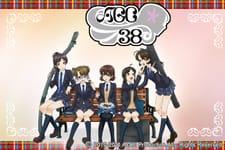 『AGC38』プロジェクトに参加しています!