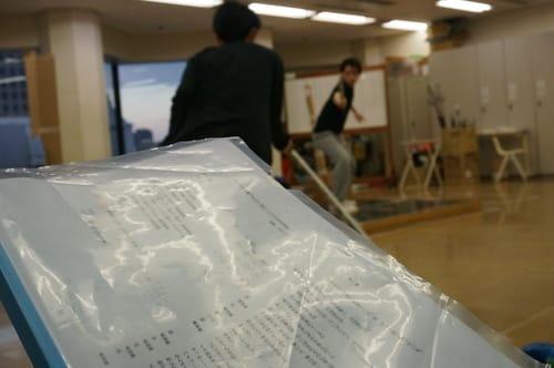 卒業公演【ダブリンの鐘つきカビ人間】もうすぐ公演!練習風景~殺陣編~