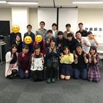 声優 伊藤節生さんワークショップ開催しました!