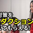 7月20日(土)16:30~@新宿校 声優マネージャーに自分を売り込むチャンス!