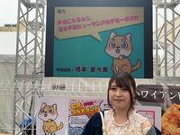 インターンシップ情報!!IN 横浜校!!