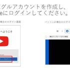 声優オーディション向け YouTubeへの動画アップロード方法