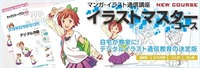 ill_tsushin-thumb-500xauto-97945.jpg