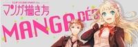 manga_tsushin-thumb-500xauto-97946.jpg