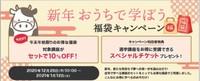 福袋Annotation 2020-12-25 201152.jpg