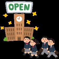 school_open_campus.png
