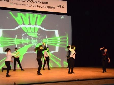 ダンス③.jpg