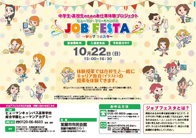 jobfes.png