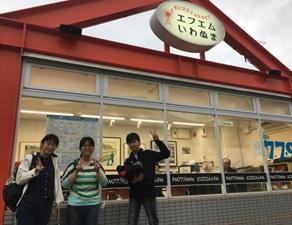 HL仙台ビジネス_ラジオ2.jpg