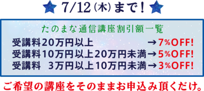 image通信7月.png