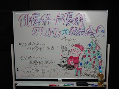 DSC_0132.JPGのサムネイル画像