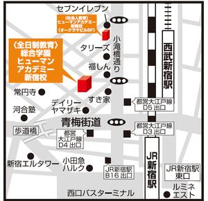 【校了】新宿校map.jpg