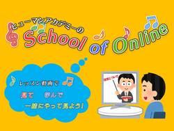 校舎ブログ画像1.jpg