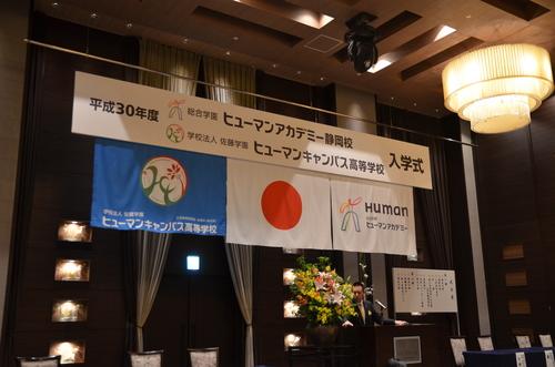 静岡DSC_3417.jpg