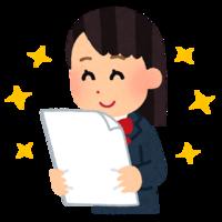 test_print_happy_schoolgirl.png