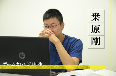 DSC_6579-thumb-400xauto-87370.jpg