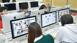 デザイン技術大学部