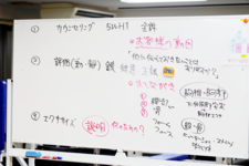 WINGATE研修コース授業レポート!